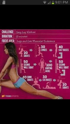 May have to try this one. Similar to Brazil butt lift