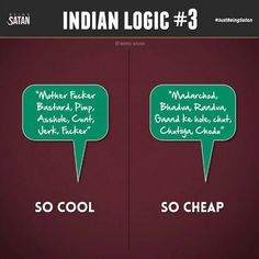 These 11 Pictures Show Exactly What's Wrong With The Indian Mindset Swag Quotes, Bff Quotes, Sassy Quotes, Jokes Quotes, Funny Quotes, Attitude Quotes, Girl Quotes, Crazy Funny Memes, Funny Facts