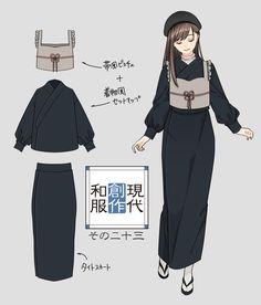 Anime Outfits, Cute Outfits, Fashion Outfits, Anime Kimono, Modern Kimono, Drawing Anime Clothes, Lolita Cosplay, Fantasy Dress, Japanese Outfits