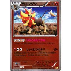 Pokemon 2016 XY Break CP#4 Premium Champion Pack Pyroar Reverse Holofoil Card #021/131