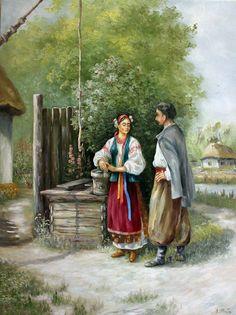 """художник Юрій Пацан """"Біля криниці!"""