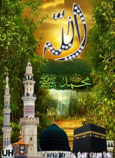 Photo Islamic Images, Islamic Pictures, Royal Enfield Wallpapers, Masjid Al Haram, Islamic Decor, Arabic Calligraphy Art, Jumma Mubarak, Madina, Prophet Muhammad