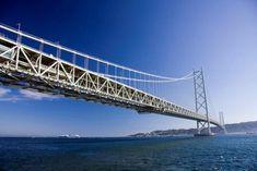 Dünya'nın en uzun köprüsü; Japonya'da bulunan Akashi Köprüsü'dür.  Bu içerik KpssDelisi.com 'dan alınmıştır : http://kpssdelisi.com/question/dunyanin-enleri-listesi/