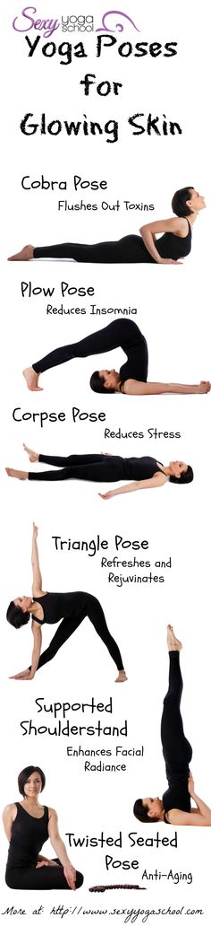 Try these yoga poses to achieve youthful, radiant skin. ❤ 7-Day Yoga Detox Challenge at www.SexyYogaSchool.com ❤