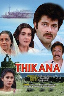 Thikana (1987) Hindi Movie Online in SD - Einthusan Smita Patil, Anil Kapoor, Amrita Singh Directed by Mahesh Bhatt Music by Anandji Kalyanji 1987 [A] ENGLISH SUBTITLE
