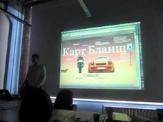 Интерактивный дизайн и новые медиа, интенсив, день 9. Материалы лекции