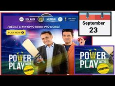 Flipkart Power Play With Champions contest |23 September 2020 | Today Power Play With Champions Quiz - YouTube