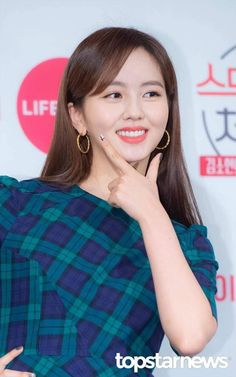 - kim so hyun Child Actresses, Korean Actresses, Korean Actors, The Last Princess, Kim Sohyun, Kim Yoo Jung, K Pop Star, Korean Drama, Korean Girl