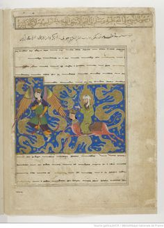 page 15v