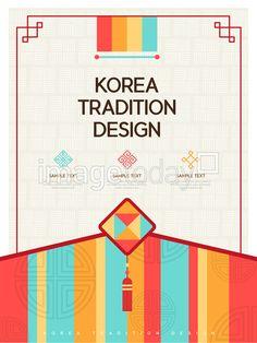 AI illust psd 한국 전통 패턴 백그라운드 무늬 이미지 디자인 오리엔탈 카피스페이스 타이포그라피 포스터 korea tradition pattern background image design oriental copyspace typography poster 이미지투데이 통로이미지 #imagetoday #tongroimage