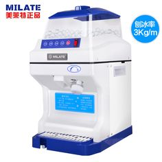 Free shipping automatic commercial high-power electric snow ice machine  Crushed ice machine Ice Crushers //Price: $US $592.00 & FREE Shipping //     #cleaningappliances