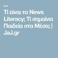 Τί είναι το News Literacy; Τί σημαίνει Παιδεία στα Μέσα; | JaJ.gr