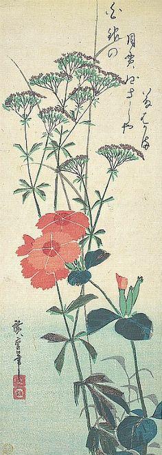 Utagawa Hiroshige Superb Pinks and Chinese... - still life quick heart