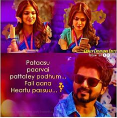All Heroine, Love Failure Quotes, Lyrics Meaning, Vijay Actor, Love Songs Lyrics, Life Photo, Heroines, Haiku, Wish
