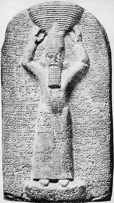 He was an unusually educated man for his time, being able to read and write in Akkadian, Aramaic and Sumerian, and having a proficient understanding of Astronomy and Mathematics, as well as military, civil and political aptitude. Ashurbanipal as High Priest