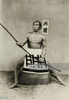 '[Japanese] athlete'. 1869/70. Photograph by Wilhelm Burger (No. 589). (Photo by Imagno/Getty Images)