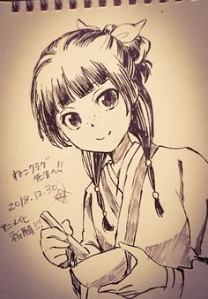 Manhwa Manga, Anime Sketch, Shoujo, Novels, Funny Pictures, Wallpaper, Twitter, Anime Art, Drawing Drawing