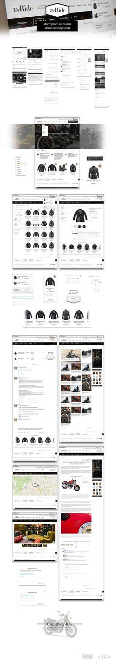 Интернет магазин мотоэкипировки «TheRIDE», Site © ВладимирДремучий