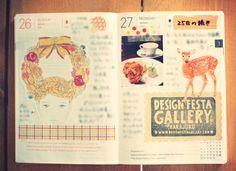 ほぼ日手帳 hobonichi 2014年1月