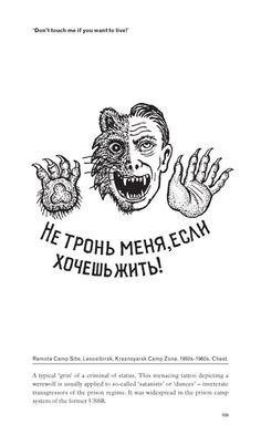 Russian Criminal Tattoo Encyclopaedia Volume I: Damon Murray, Stephen Sorrell, Sergei Vasiliev, Danzig Baldaev: 9780955862076: Amazon.com: Books