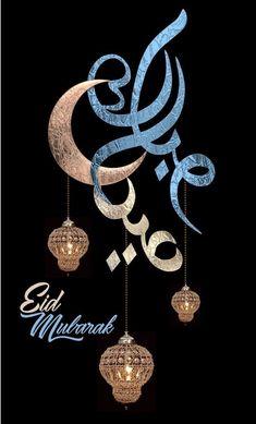 Images Eid Mubarak, Eid Images, Eid Mubarak Quotes, Eid Quotes, Eid Mubarak Wishes, Eid Mubarak Greetings, Happy Eid Mubarak, Ramadan Mubarak, Eid Mubarak Pic