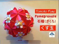 Tutorial videos to show how to make Pomegranate Kusudama (incl. the assemble). 白い小さな花があちこちに咲いているようなカワイイくす玉。布施知子さん作の「石榴(ざくろ)」というユニットおりがみです。あなたも是非、挑戦してみてください。I...
