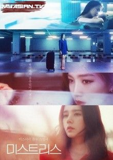"OCN's upcoming drama ""Mistress"" released posters for all of its four main actresses—Han Ga In, Shin Hyun Bin, Choi Hee Seo, and Goo Jae Yi. A remake of the BBC show ""Mistresses,"" OCN's ""Mistress"" is a mystery thriller that . Korean Drama Online, Watch Korean Drama, Korean Drama Series, Drama Tv Series, Tears In Heaven, Romance, Kiss Me Again, Kdrama Recommendation, Kdramas To Watch"