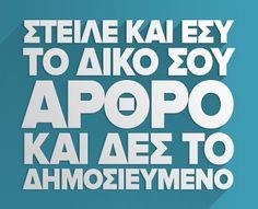 """Τα Κομμουνιστικά εγκλήματα που συγκλόνισαν την Ελλάδα! """"Τους διέταζα να γδυθούν κι ύστερα τους..."""" - epilekta.com Blog Page, Kai, Chicken"""