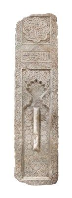 A MUGHAL CARVED WHITE MARBLE CENOTAPH TOP NORTH INDIA, SECOND HALF 16TH CENTURY