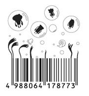 Japanese barcodes are artistic. Barcode Art, Barcode Design, Life Design, Cool Pictures, Japanese, Qr Codes, Barre, Logo, Illustration