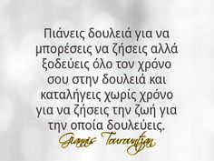Quotes, Inspiration, Quotations, Biblical Inspiration, Quote, Manager Quotes, Qoutes, Inhalation, A Quotes