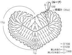 1번째 이미지 Knitted Heart Pattern, Crochet Patterns, Crochet Bebe, Crochet Hooks, Crochet Doilies, Crochet Flowers, Crochet Diagram, Cute Little Things, Heart Patterns
