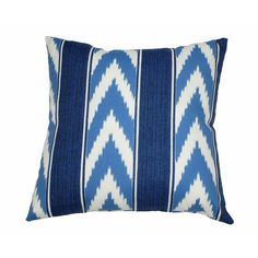 Swan Dye and Printing Ikat Stripe Outdoor Throw Pillow & Reviews | Wayfair