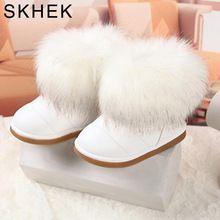 Skhek Moda Zima Dziecko Dziewczyny Snieg Buty Cieple Pluszowe Miekkie Dno Dziecko Dziewczyny Skorzane Buty Winter Childrens Boots Girls Snow Boots Girls Boots