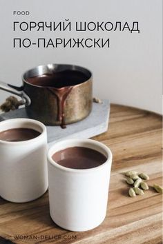Hot Chocolate with Cardamom & Sea Salt. Thick Parisian style hot chocolate with cardamom and sea salt. Good Food, Yummy Food, Drinks Alcohol Recipes, Chocolate Coffee, Tasty Dishes, No Cook Meals, Fall Recipes, Food And Drink, Dessert Recipes