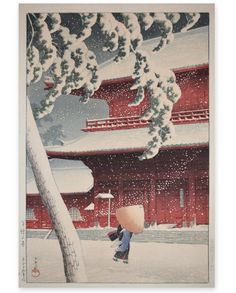 The Wintry Elegance of Hasui Kawase's Woodblock Prints | Spoon & Tamago