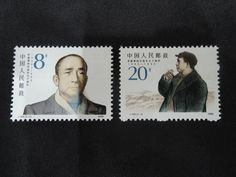 China stamp 1990.5.22 (J168) 90th Anniv.of the Birth of Comrade Li Fuchun