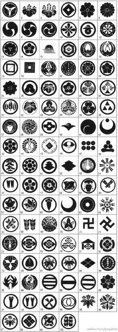 Kamon 家紋 - Japanese emblems used to decorate and identify an individual or family. Similar to the coats of arms in Europe. Maybe to use as symbols on their sleeves? Japan Design, Japanese Culture, Japanese Art, Medieval Combat, Japanese Family Crest, Geniale Tattoos, Logo Design, Graphic Design, Badge Design