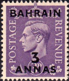 Bahrain 1948 George VI Head India Overprint Fine Used SG 56 Scott 57 Other Bahrain Stamps HERE