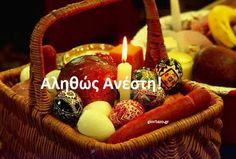 The Symbolism Behind Slovak-Ukrainian-Russian Easter Basket Food Easter recipes Symbolism of the Foods in a Blessed Eastern European Easter Basket Ukrainian Recipes, Russian Recipes, Ukrainian Food, Slovak Recipes, Russian Foods, Hungarian Food, Hungarian Recipes, Bread Recipes, Easter Bread Recipe