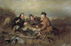 1877-perov