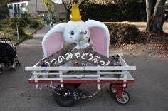 宇都宮動物園 最終回 ~ 栃木県宇都宮市 - 気ままなヘアピース