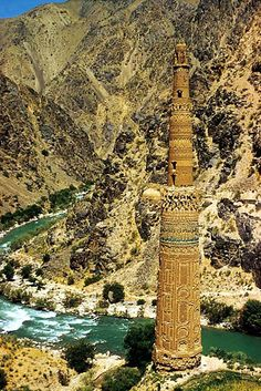 Minaret and Archaeological Remains of Jam, Shahrak, Afghanistan. The tower is 65 meters tall which was constructed in the 12th century.