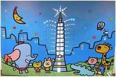 Taipei 101 by Taipei 101, Taiwan, Bart Simpson, Snoopy, Character, Lettering