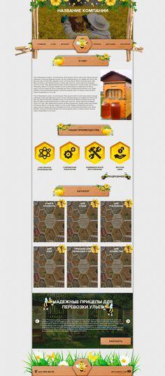 Ознакомьтесь с моим проектом @Behance: «Интернет магазин. Оборудование для пчеловодов» https://www.behance.net/gallery/55283505/internet-magazin-oborudovanie-dlja-pchelovodov
