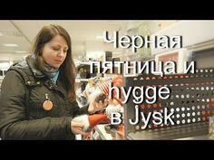 Черная пятница и hygge в Jysk - YouTube Hygge, Youtube, Channel