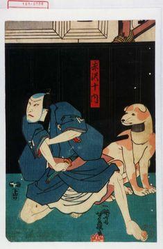 ( - p.mc.n.) Artist: Yoshifuji Title:「赤沢十内」 Date:1850