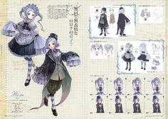 Atelier Rorona: Atelier Rorona & Totori Art Book - Character Profile: Hom - Minitokyo