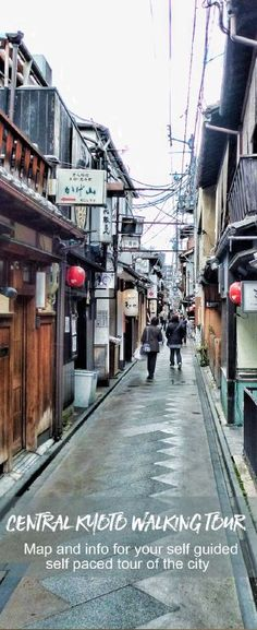 This Kyoto walking tour of central Kyoto is entirely self guided. Take it at your own pace and spend the most time at the attractions that interest you. The walking route is designed as a full day ...