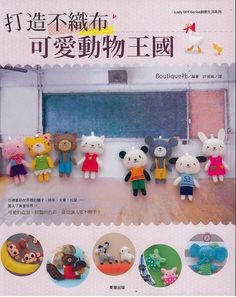 Making Animal Felt Mascot Kingdom Japanese Craft by CollectingLife